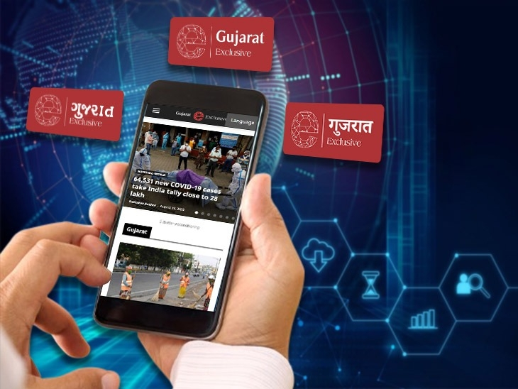 Gujarat Exclusive (@gujarattoday) Cover Image