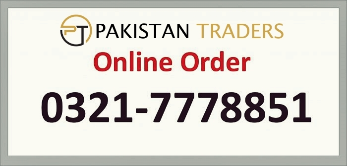 Pakistan Traders (@pakistantraders) Cover Image