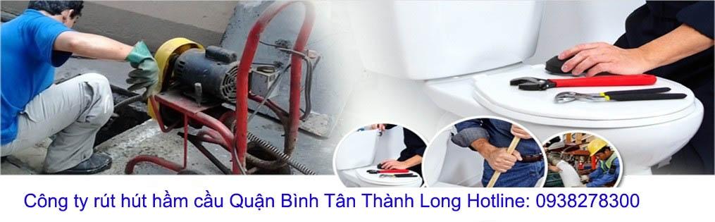 Hút hầm cầu Quận Bình Tân Thành Long (@hutcauthanhlong) Cover Image