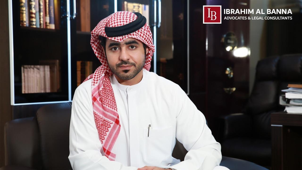 Ibrahim Al Banna Advocates & Legal Consultants (@albanna) Cover Image