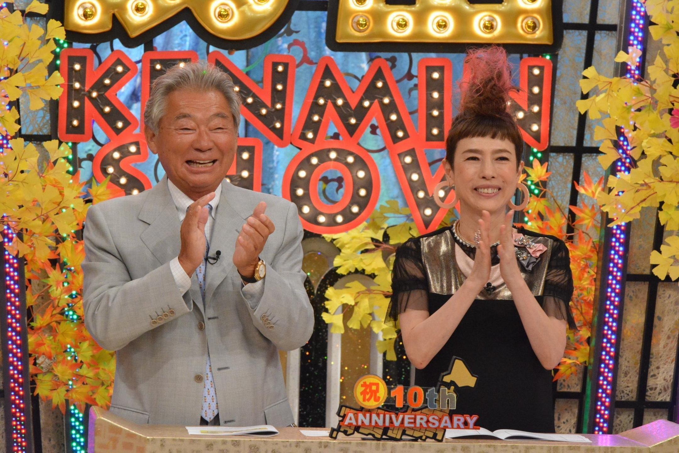 バラエティ 9tsu | バラエティ Miomio | バラエティ  (@varietydouga) Cover Image