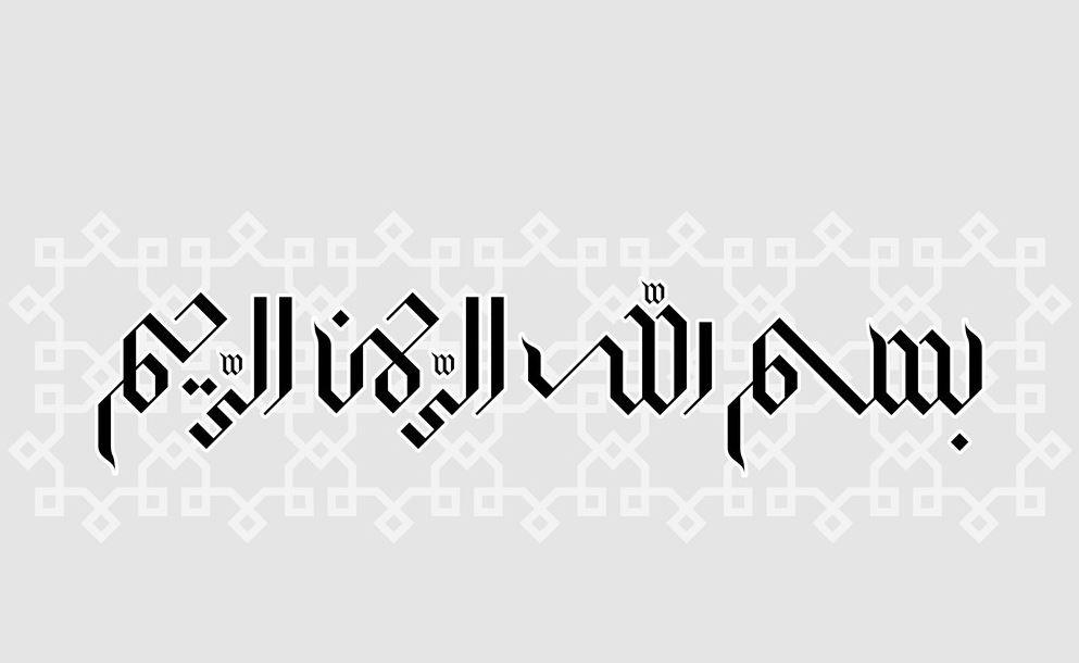 Ahmed (@ahmedshaikhish) Cover Image