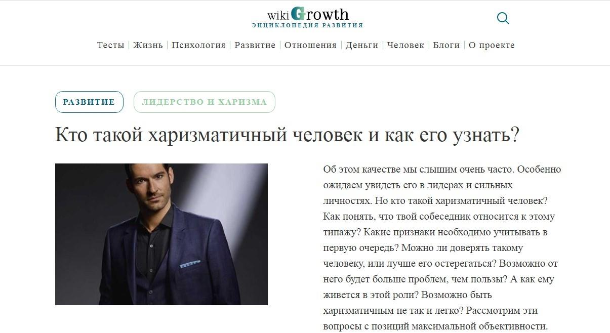 Polina Koshelev (@polinakoshelev) Cover Image