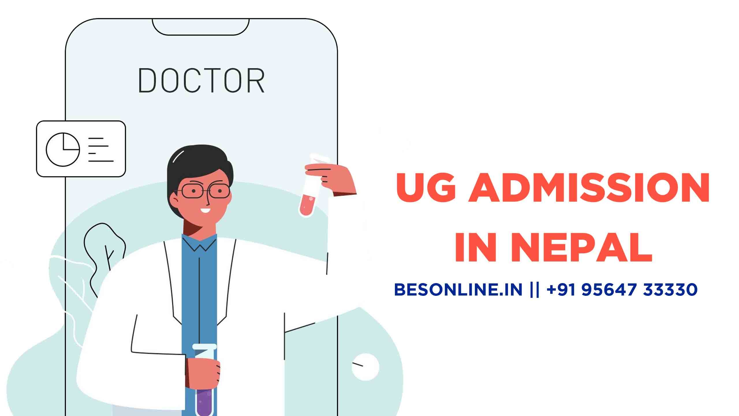 Ug Admission in  (@commonentrance1) Cover Image