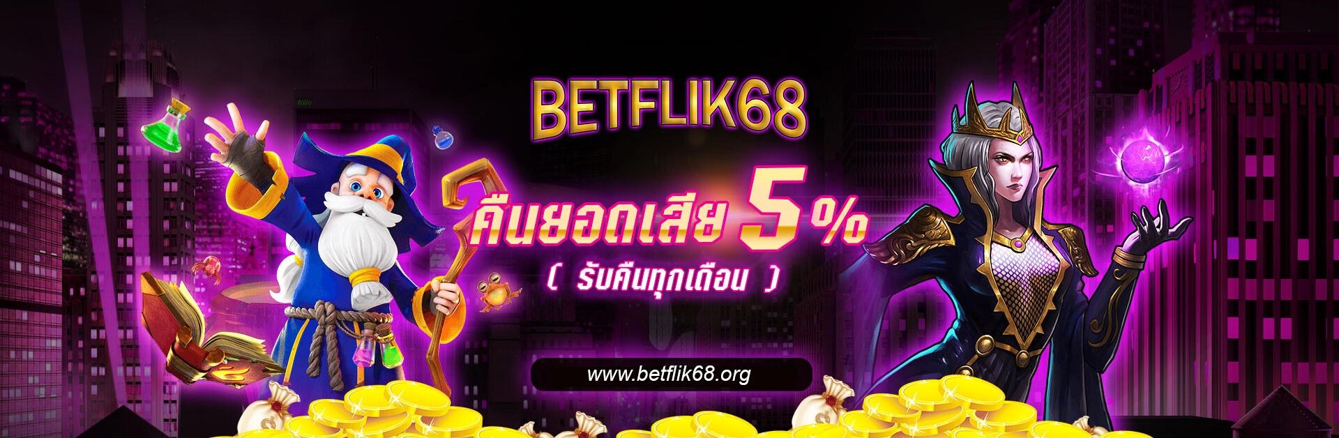 BetFlik68 (@betflik68) Cover Image