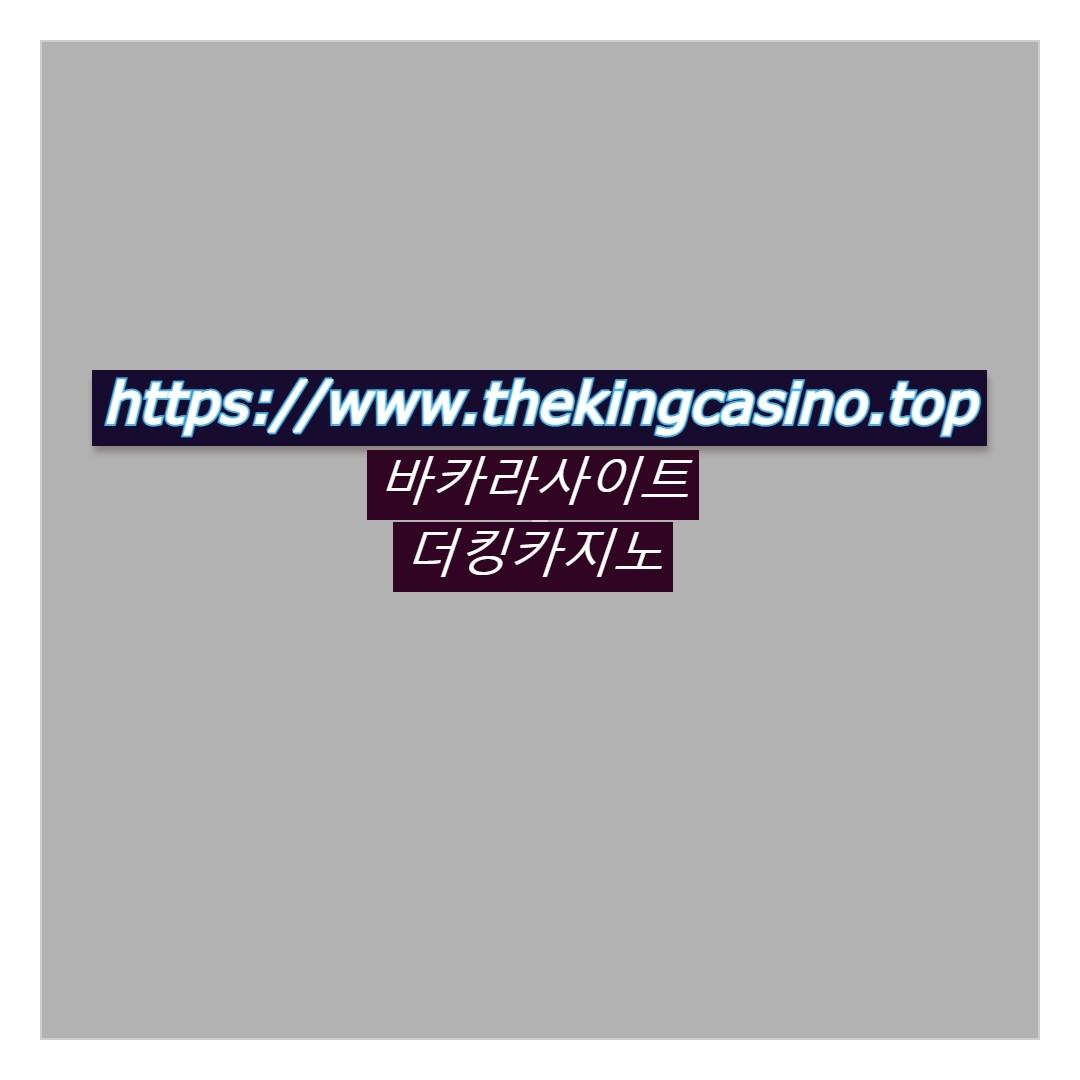 thekingcasino.top (@thekingcasinotop) Cover Image