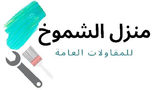 (@alshumookh) Cover Image