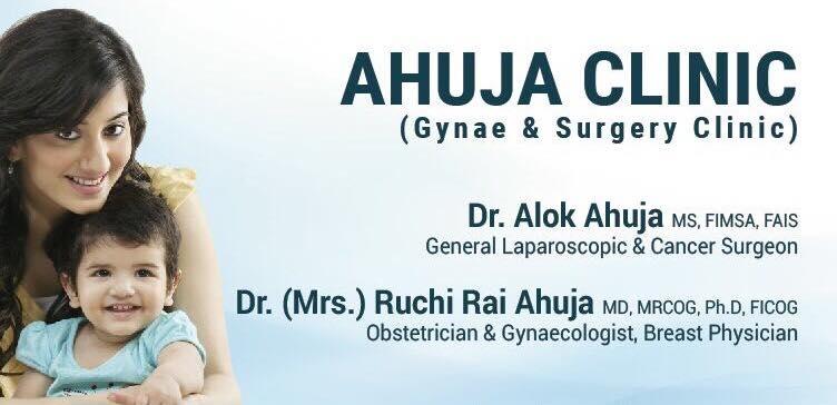 Ahuja clinic (@drahujaclinic) Cover Image