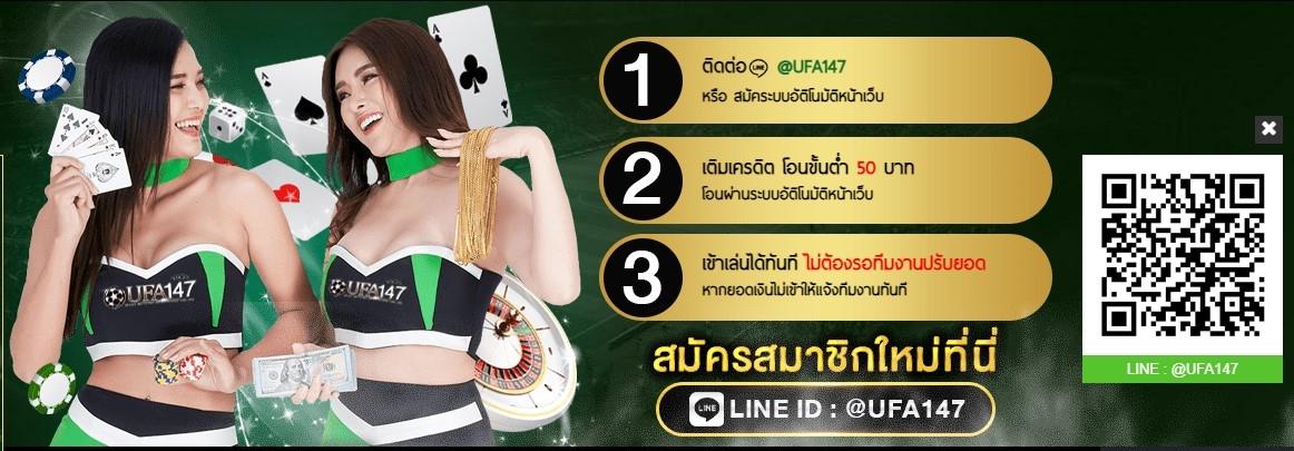 ufa147 บาคาร่า (@ufa147thai001) Cover Image