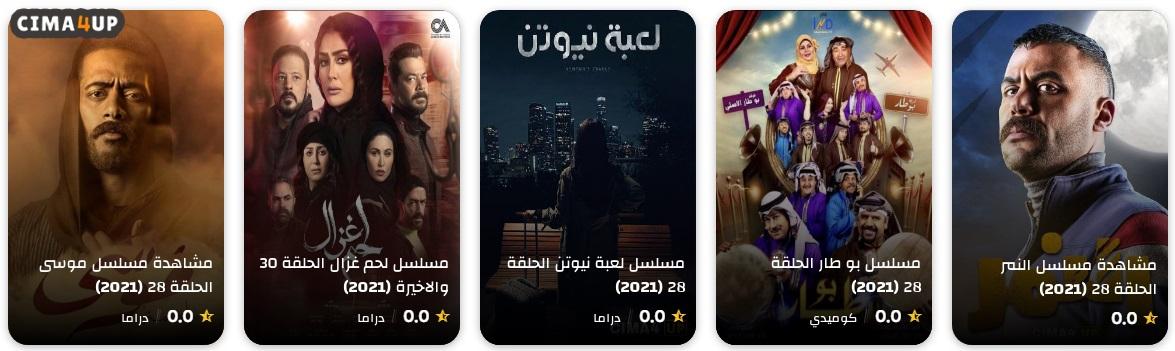 Cima4up (@cima4up) Cover Image