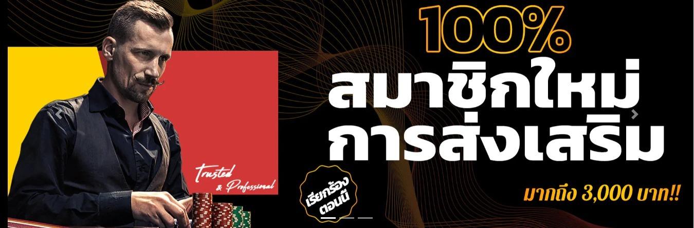 96Ace Siam (@96acesiam) Cover Image
