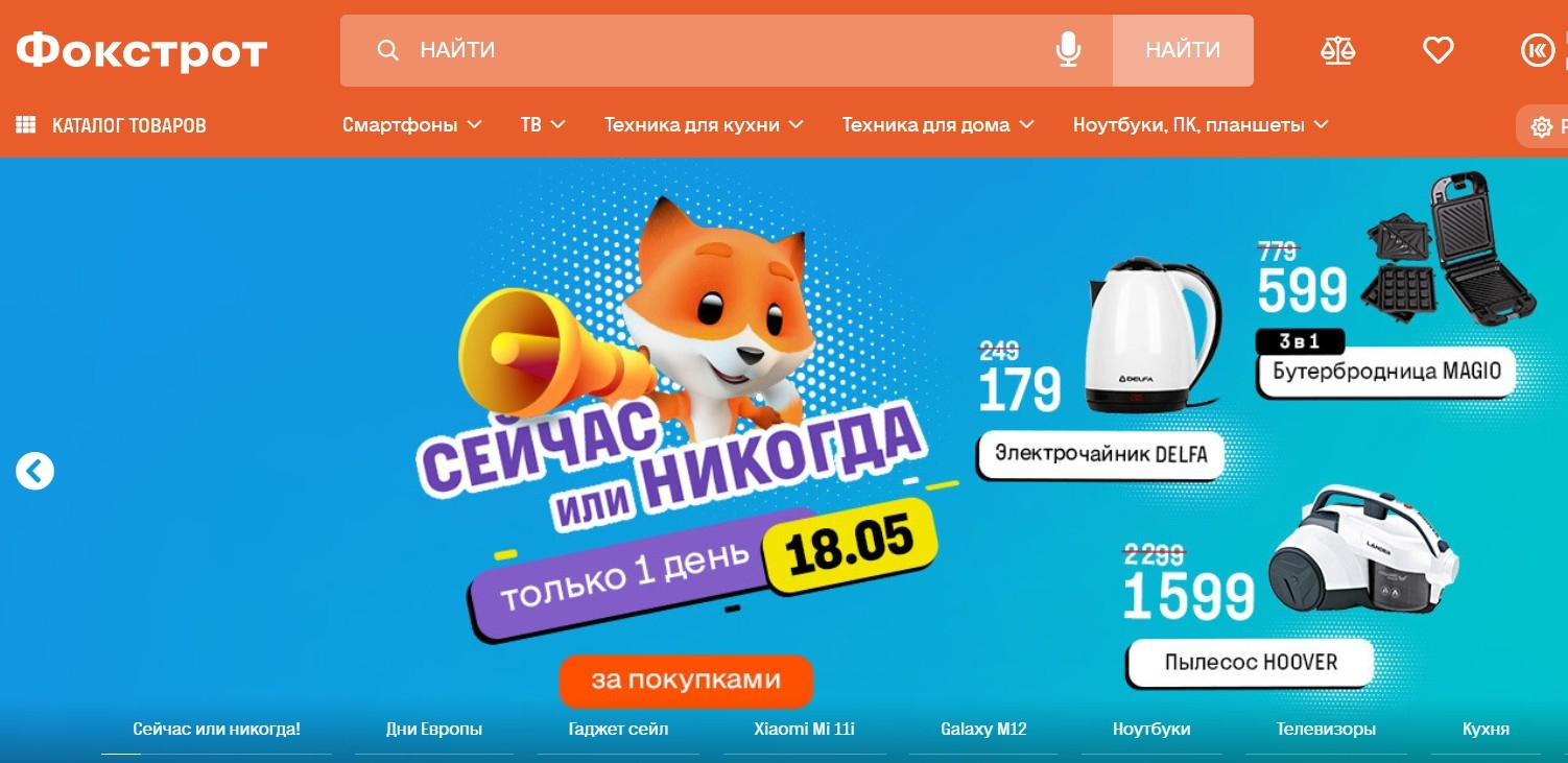 Ромашка (@romawka) Cover Image