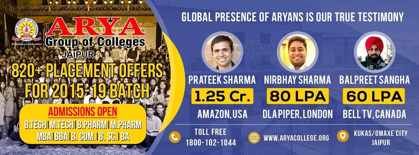 Arya College Jaipur (@aryacollegejaipur) Cover Image