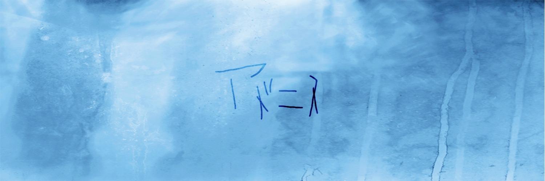 call me rin (@koushuu) Cover Image