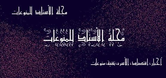 (@alialmala927) Cover Image