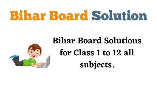 BiharBoardSolution (@biharboardsolution) Cover Image