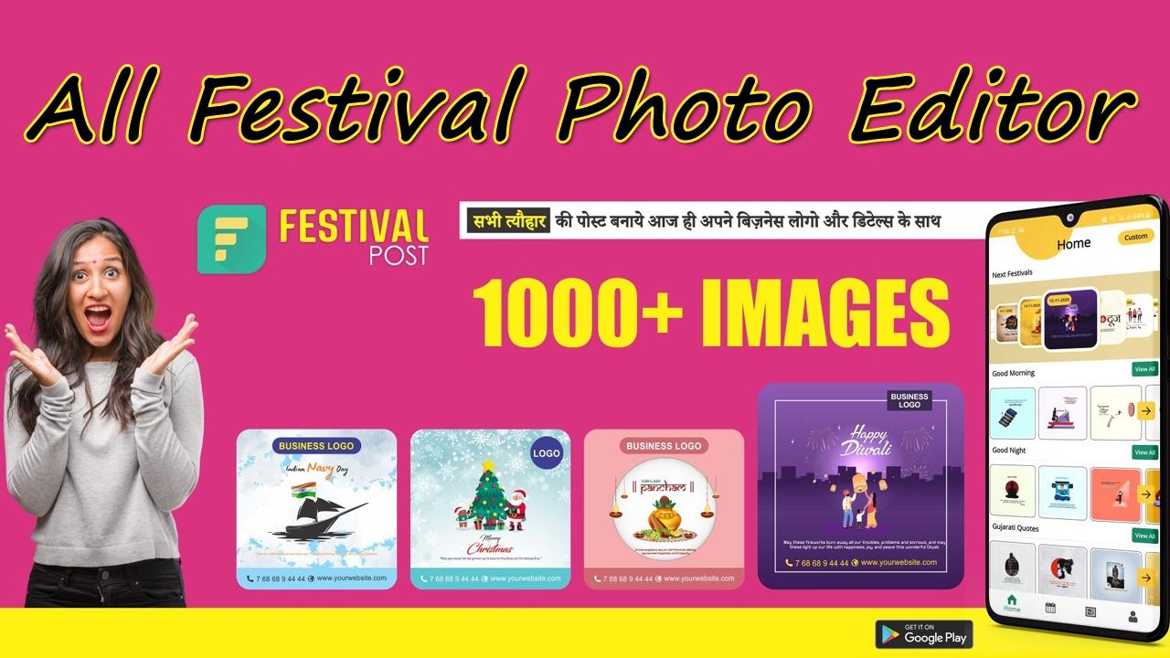 All Festival Photo Frame Editor (@allfestivalphotoframeeditor) Cover Image