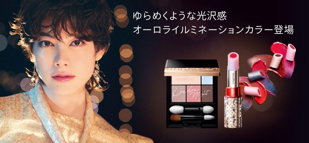 Japon Store (@japon) Cover Image