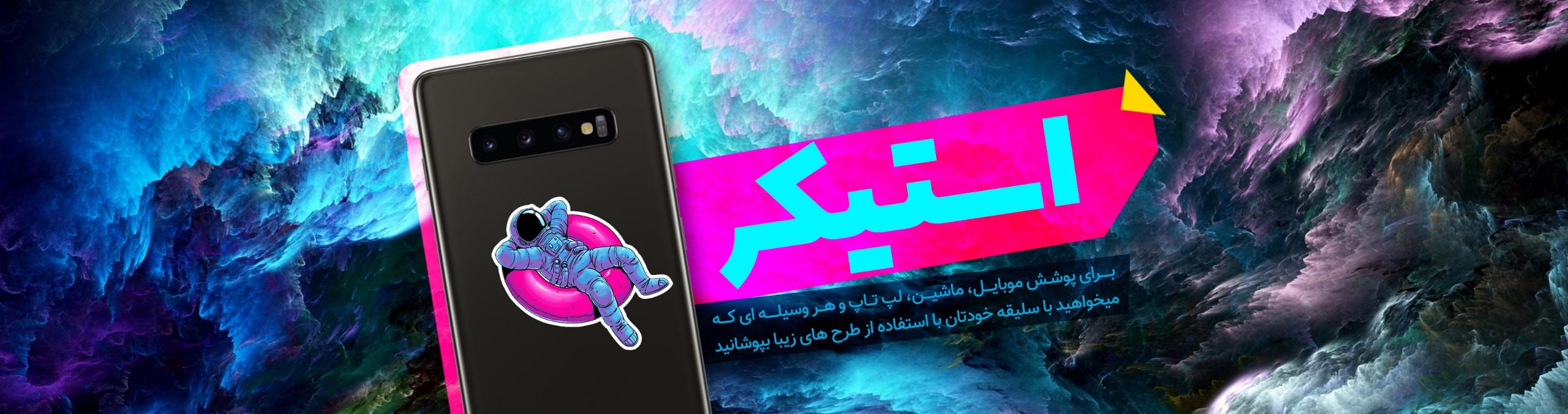 B (@badrooz) Cover Image
