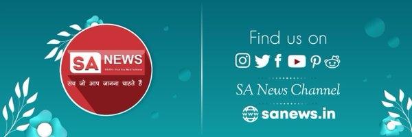SA News Channel (@sanewschannel) Cover Image