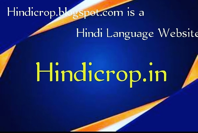 (@hindicrop) Cover Image