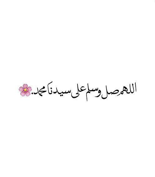 خطب إسلامية (@abbbasshaikh) Cover Image