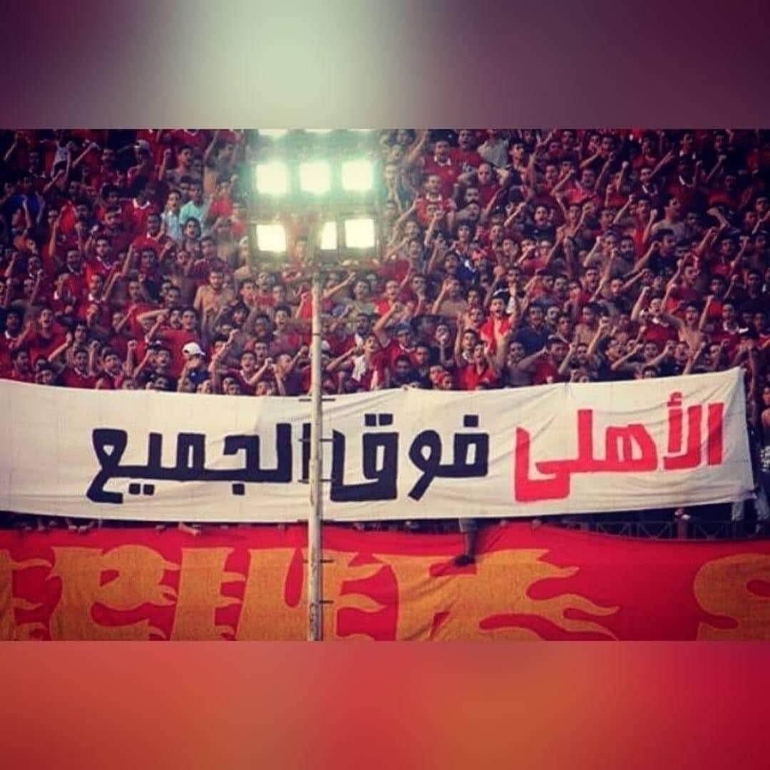 a (@ahmed_khalf) Cover Image