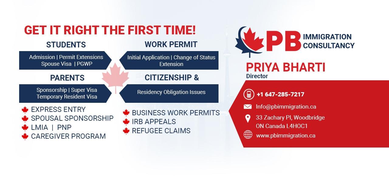 PB Immigration Consultancy (@pbimmigrationconsultancy) Cover Image