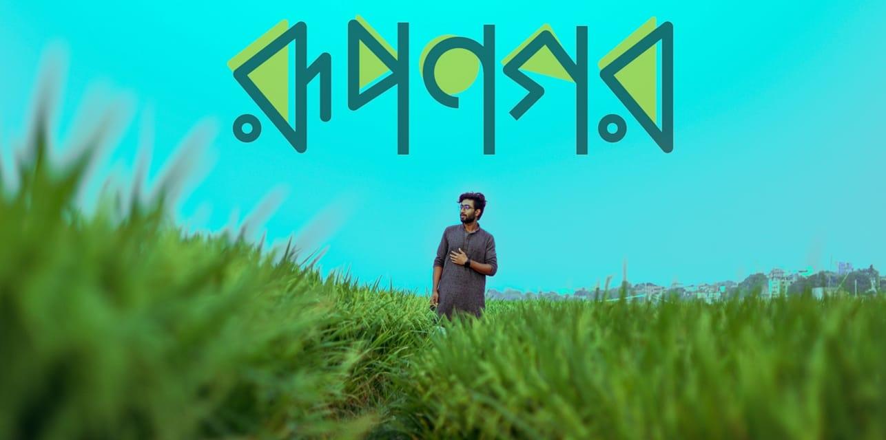 MD.RAJU ALI (@jackraju) Cover Image