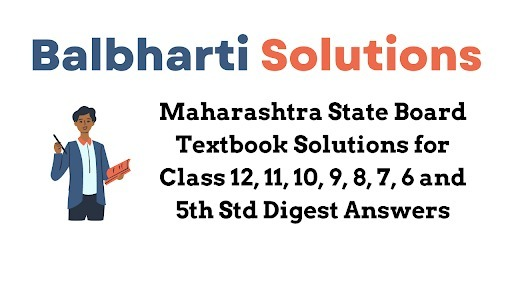 (@balbhartisolutions) Cover Image