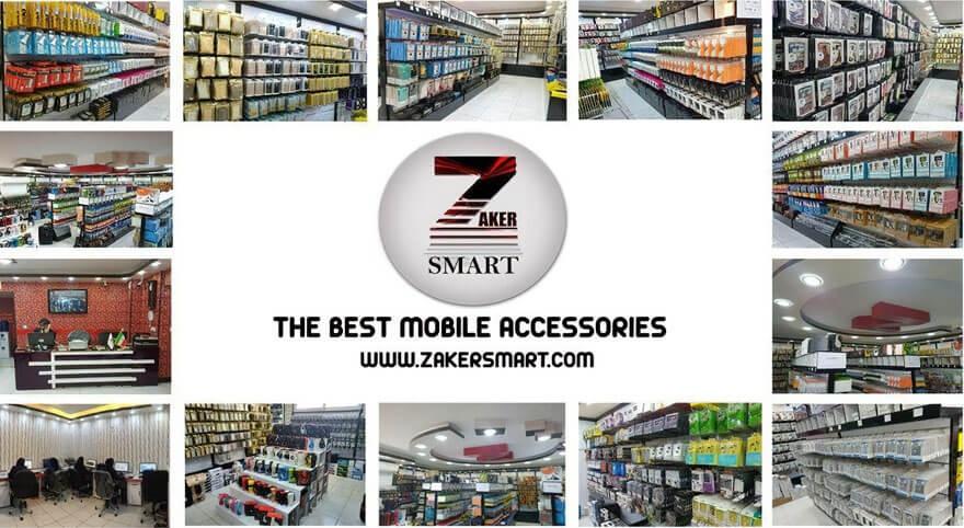 za (@zakersmart20) Cover Image