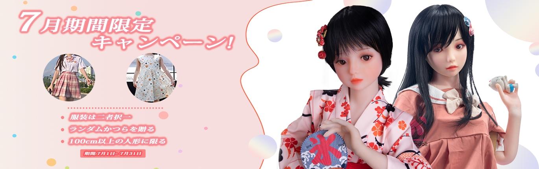 jess-doll (@jess-doll) Cover Image