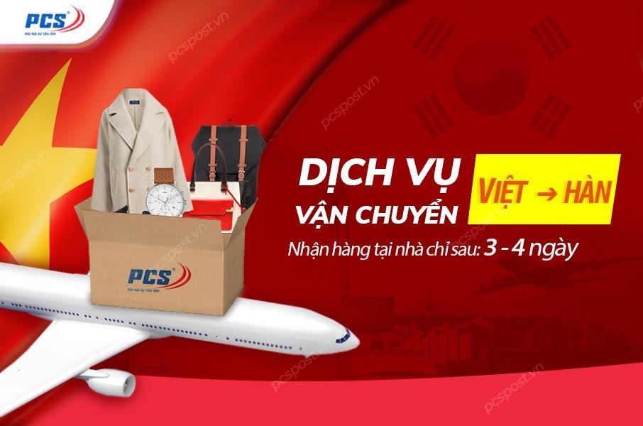 Trịnh  (@pcspos) Cover Image