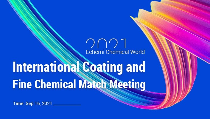 chemical manufacturer (@echemi) Cover Image