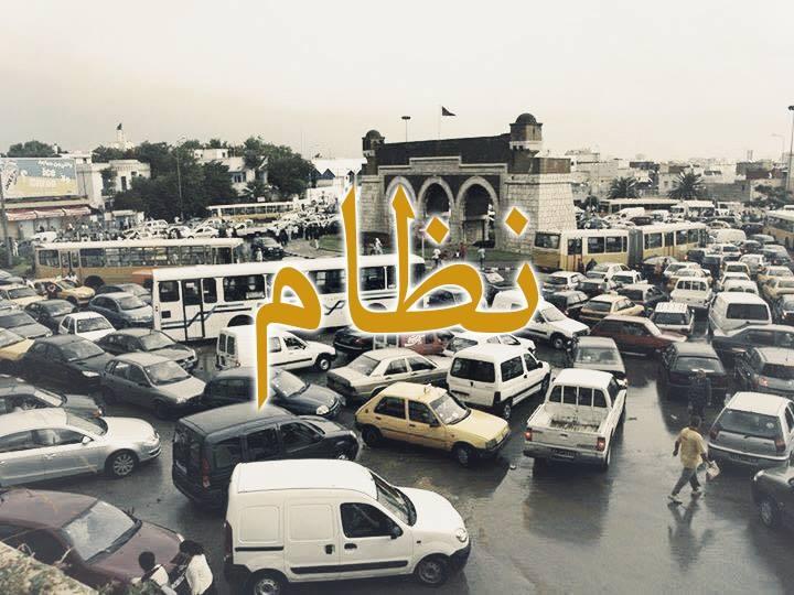 Mohamed Taha Ben Brahim (@medtaha4ever) Cover Image